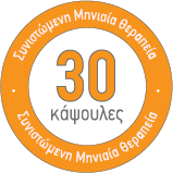 redoferro max - συνιστώμενη μηνιαία θεραπεία 30 κάψουλες