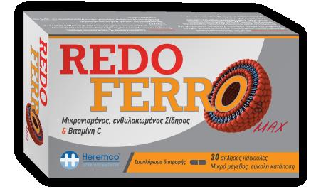 redoferro συσκευασία